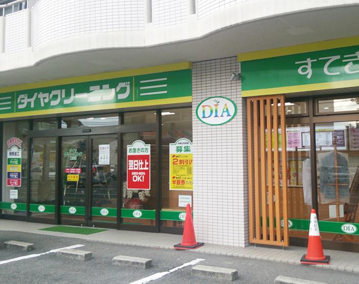 10shikata2.jpg