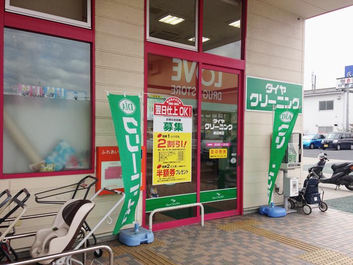 big-okudaminami2.jpg