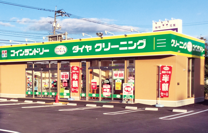 28wata_takamatu2.jpg