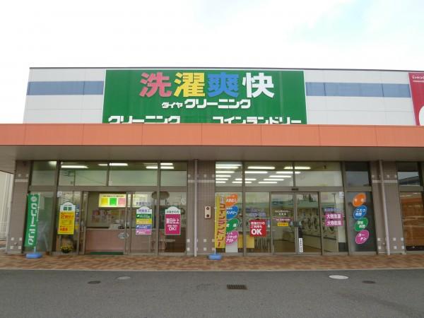 220 わたなべ生鮮館玉野店