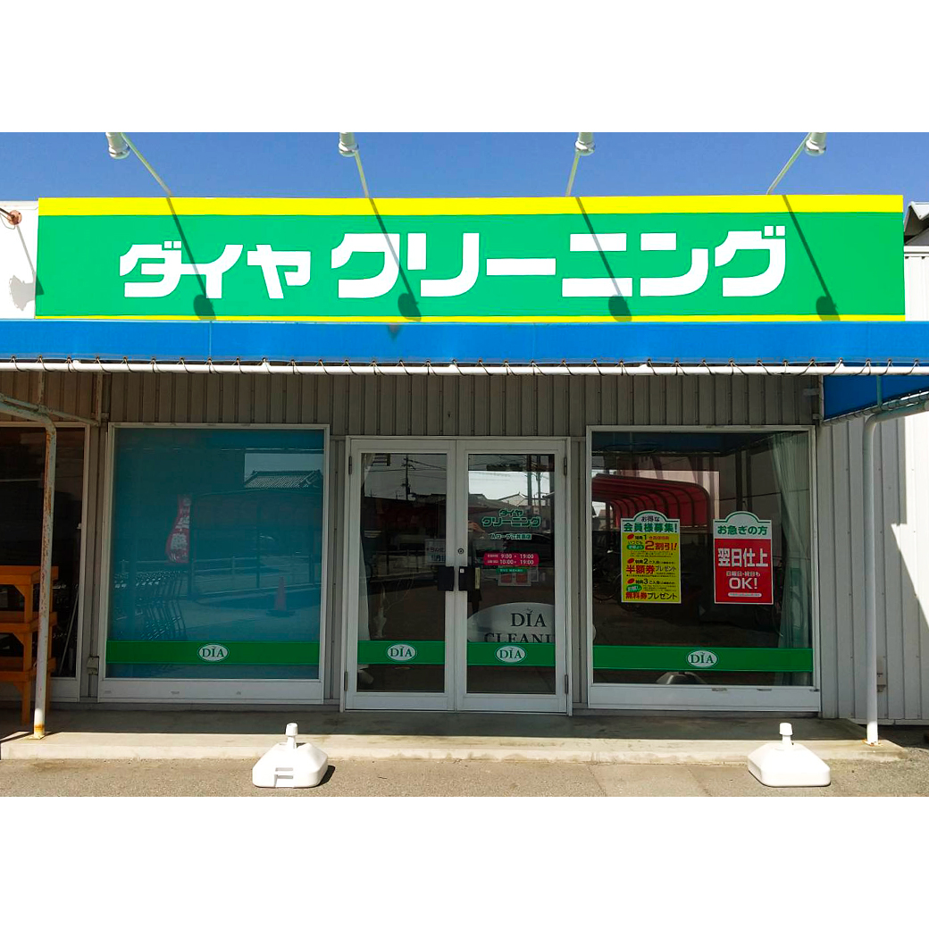 エーコープ江井島店