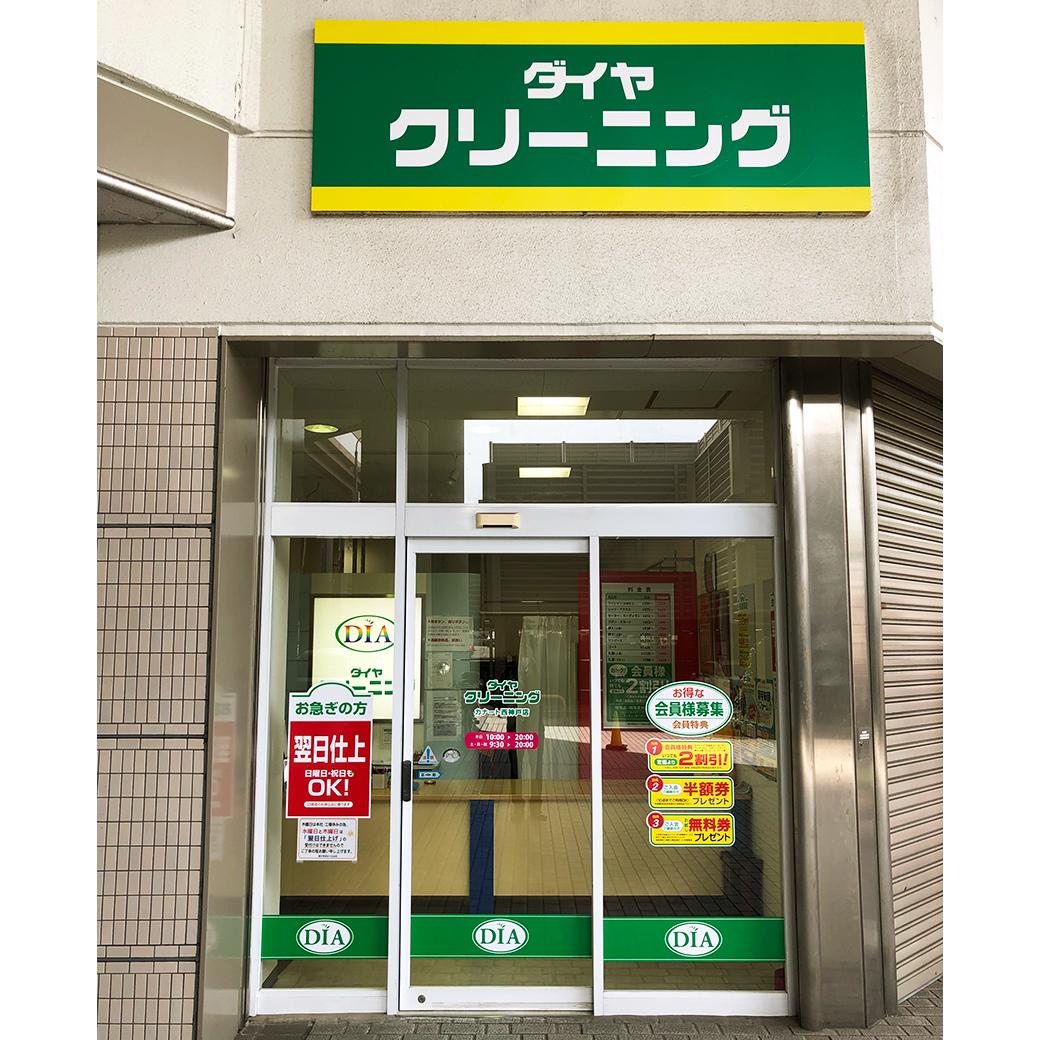 カナート西神戸店