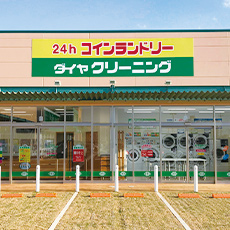 ハローズ東加古川店