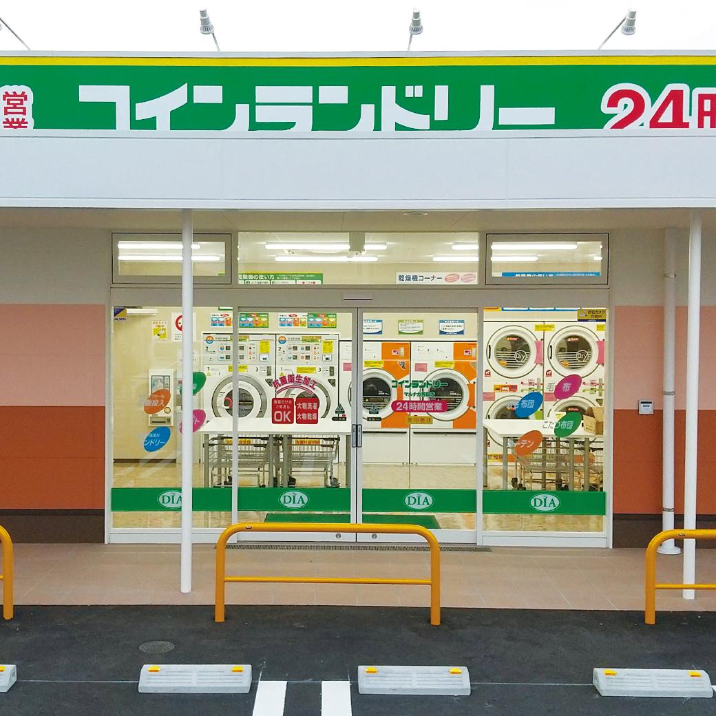 マルナカ芳田店