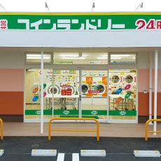 まるなか芳田店